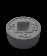 Chisoku bachi en granit gris dia 45