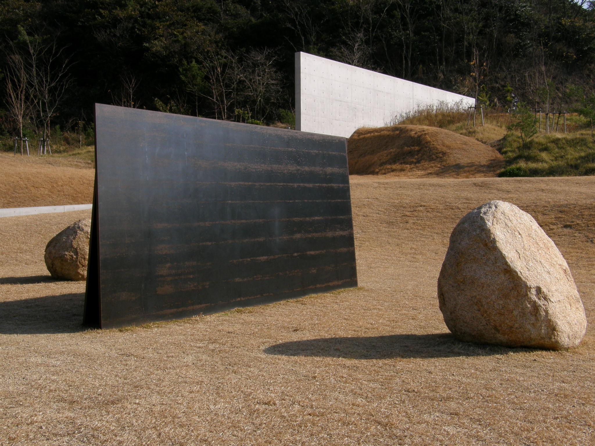 Art contemporain jardin japonais le blog - Sculptuur jardin contemporain ...