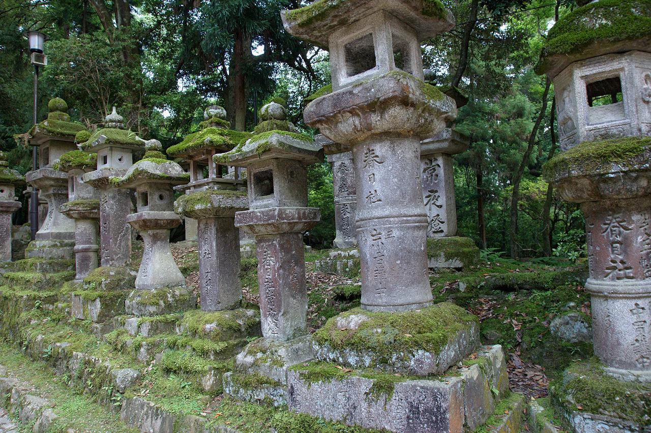 Jardin japonais le blog les jardins japonais et for Jardin japonais