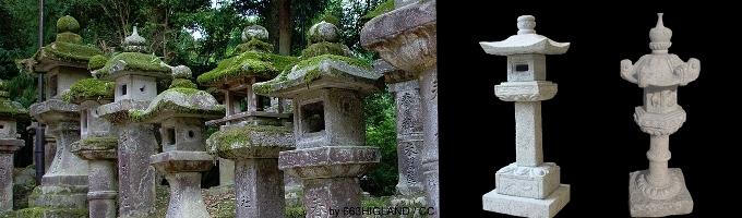 Lanterne japonaise tachi gata jardin japonais - Lanterne japonaise pas cher ...