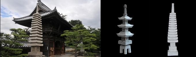 Lanterne japonaise pagode japonaise jardin japonais - Lanterne japonaise de jardin pas cher ...