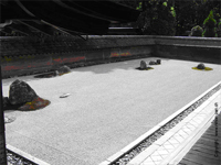 Jardin japonais:Karesansuihi