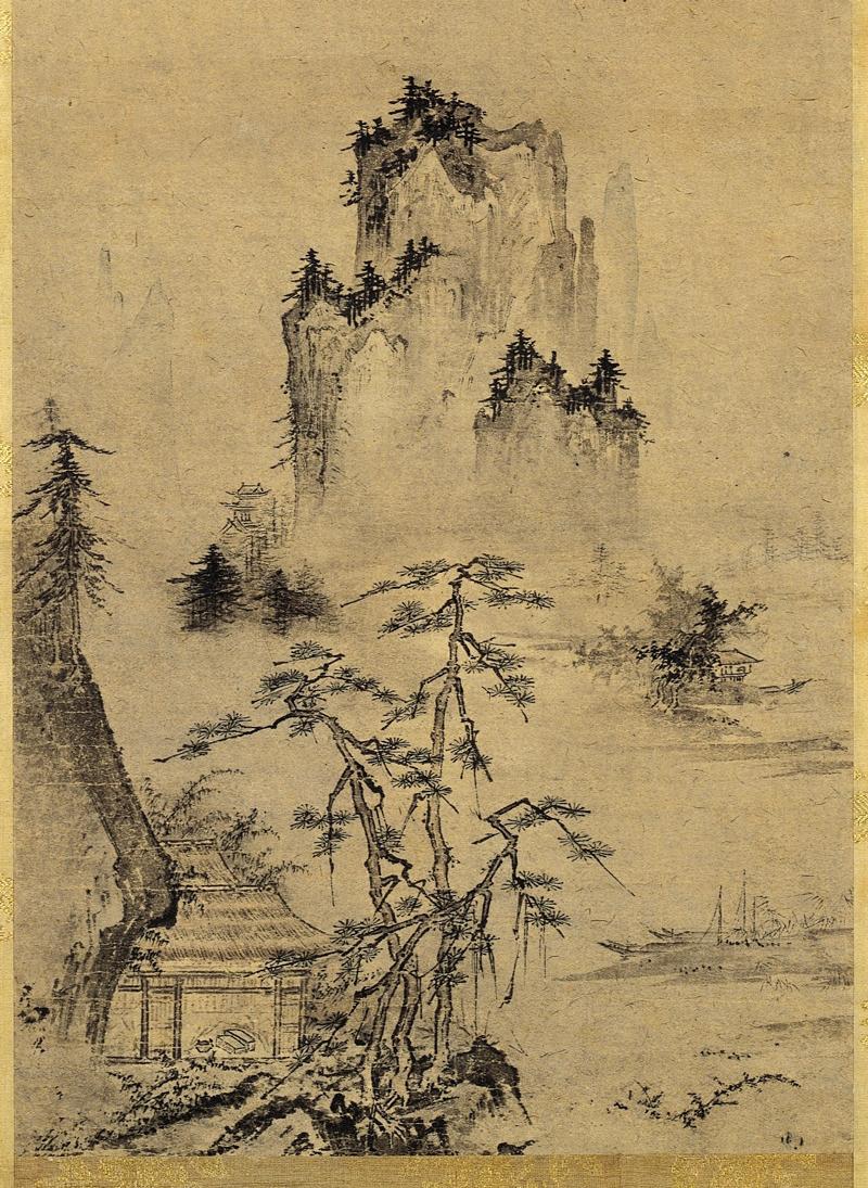 Paysage japonais de shobun