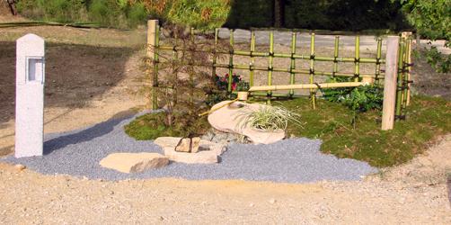 Jardin japonais - Jardin maison de la culture namur montreuil ...