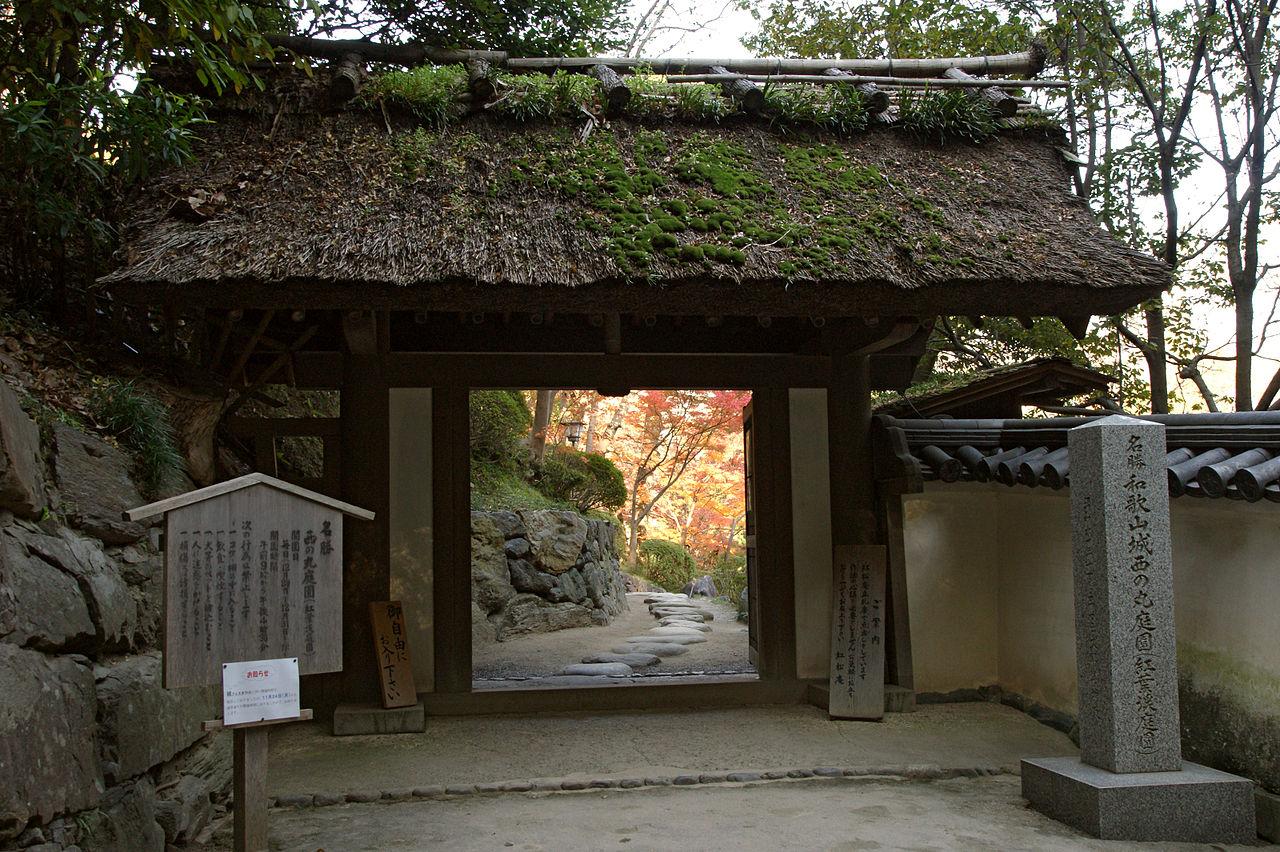1280px-wakayama_castle_nishinomaru_garden00nt3200