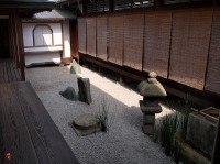 FROM THE GARDEN OF ZEN: A Tsubo-niwa (inner garden) in Daitoku-ji (Kyoto)