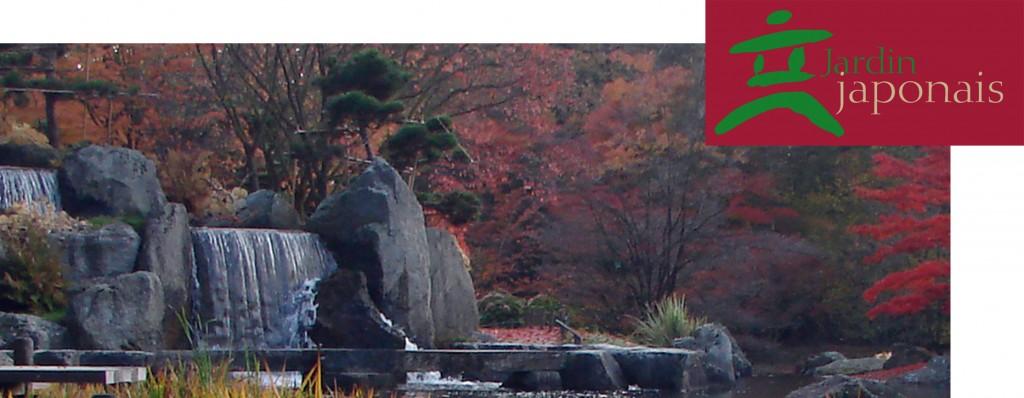 Bannière Jardin Japonais