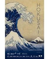Hokusai | RMN - Grand Palais Hokusai