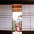 Japanese Garden ,watched from Tea Ceremony House,Chogai-Tei,