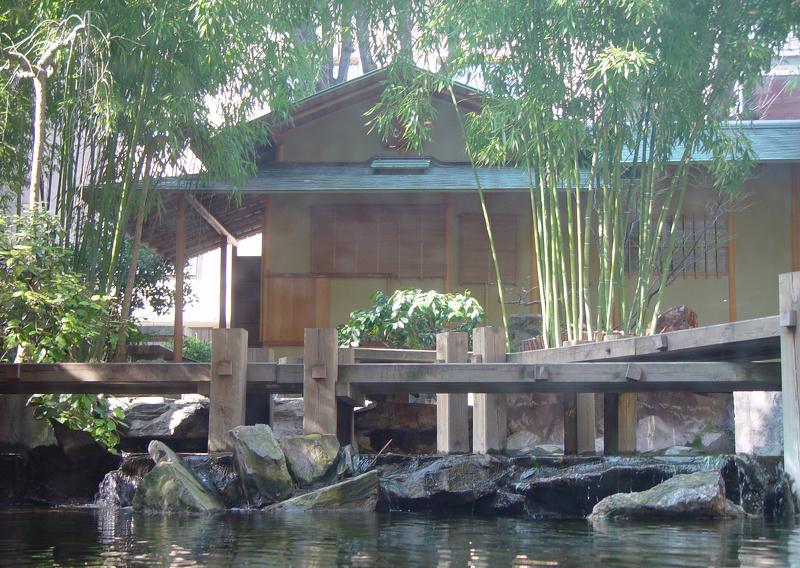 Pavillion vu de l 39 interieur du mus e photos de jardin for Jardin japonais 78
